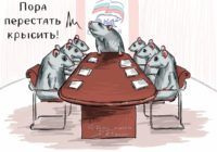 ОНИ ТАК СТАРАЮТСЯ ПРОТИВ НАРОДА! Какие законопроекты силами единороссов приняла и отклонила Госдума