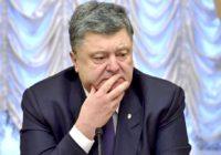 Окружение Порошенко начало вывозить имущество за границу