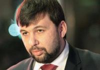 Пушилин заявил, что в ДНР должны пройти выборы и референдум