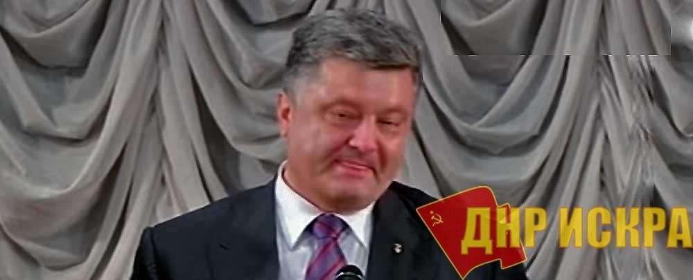 Петр Порошенко может стать объектом для расследования США о хищениях средств