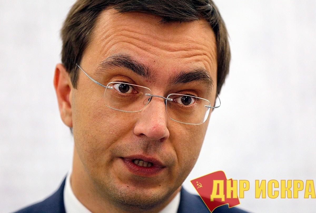 Украинский министр потребовал «вернуть» Крым и Кубань в обмен на возобновление водоснабжения Крыма