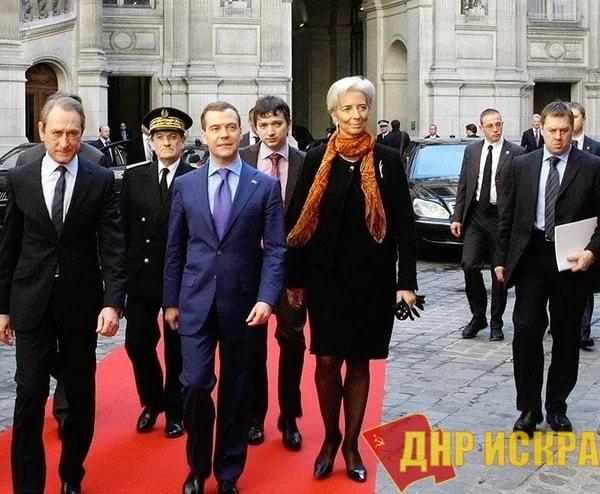 Пенсионная реформа в России по указке МВФ