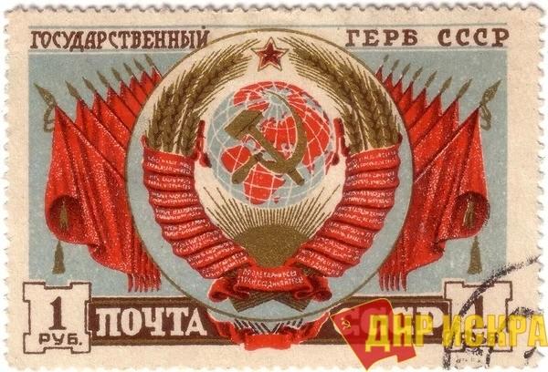 Уникальные достижения СССР, которые мы потеряли...