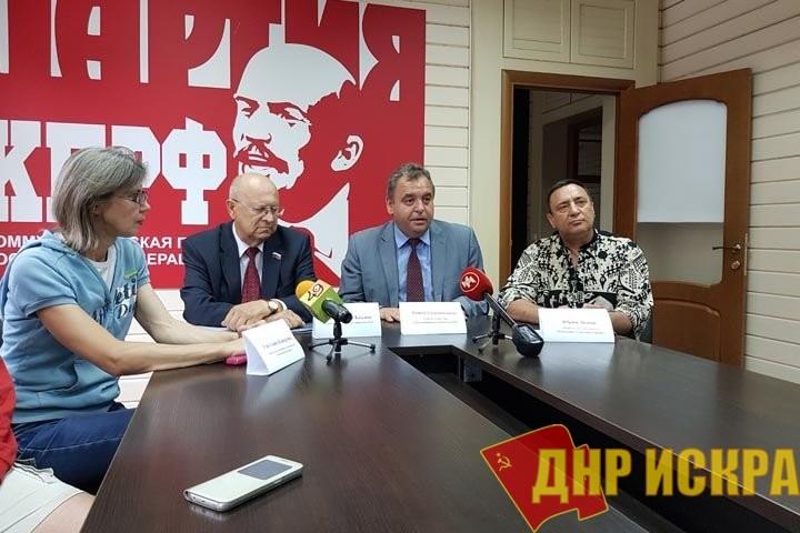 Новосибирская коалиция против пенсионной реформы: «Пора брать пролетарский булыжник»