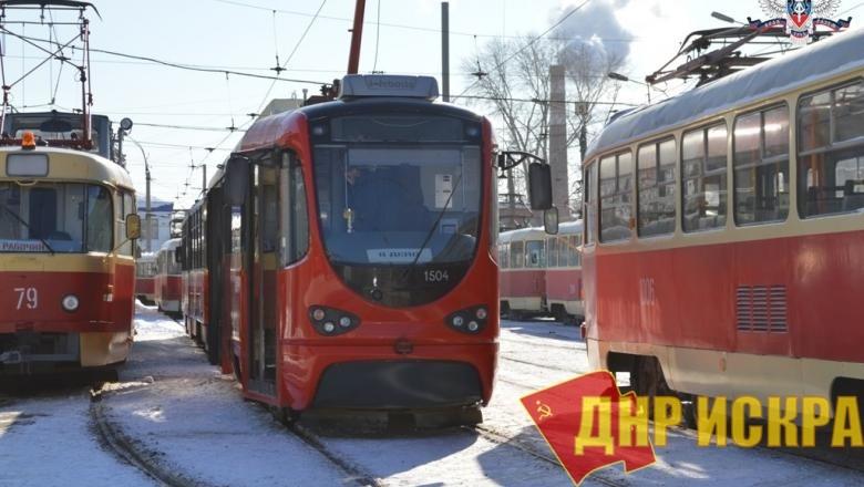 Первый трамвай, сделанный в Донецке, выйдет на обкатку уже на этой неделе