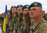 Генштаб Украины приказал арестовывать десантников в голубых беретах