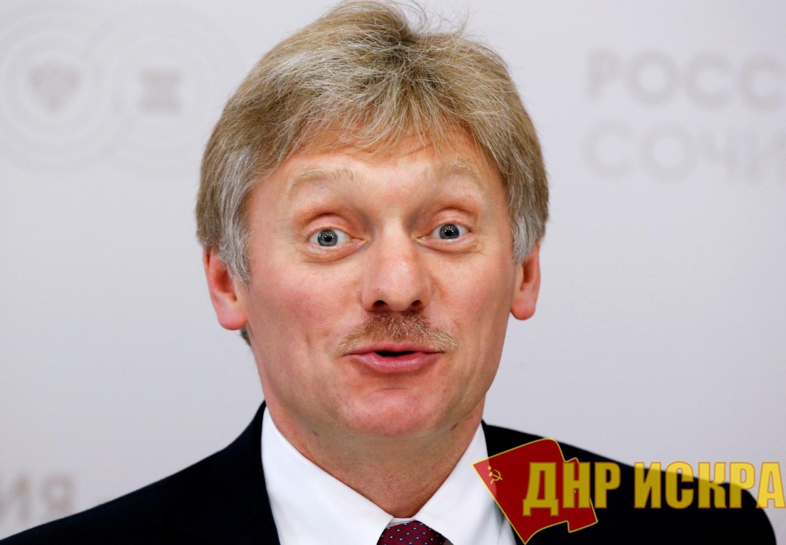 В Кремле подтвердили, что Путин может смягчить пенсионную реформу