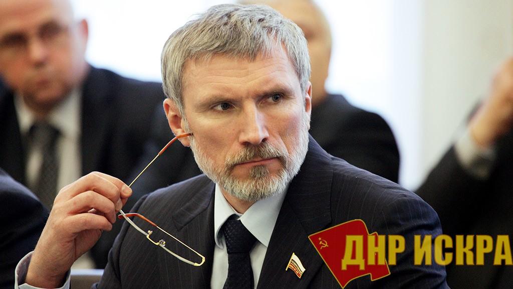 В Госдуме РФ назвали чудовищным убийство Александра Захарченко
