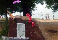 Четыре года назад в этот день невинные дети были убиты украинской авиацией в Зугрэсе