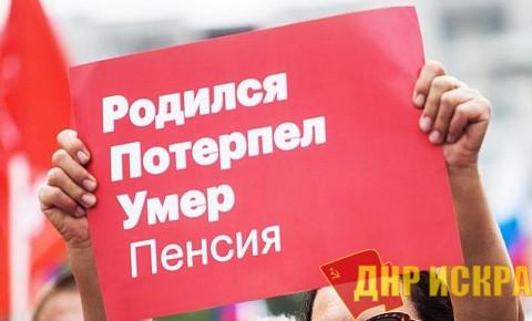 Зюганов жестко раскритиковал обращение Президента к народу
