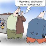 Парламент Донецкой Народной Республики назаседании Народного совета избрал состав Центральной избирательной комиссии ДНР