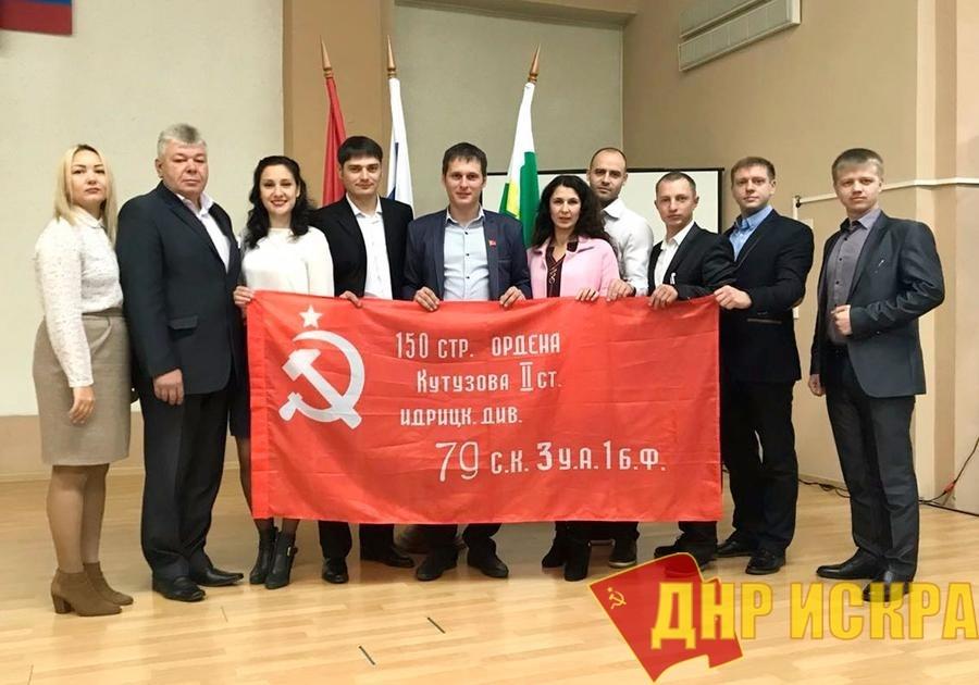 Амурская область. Городскую Думу в Тынде возглавил депутат от КПРФ