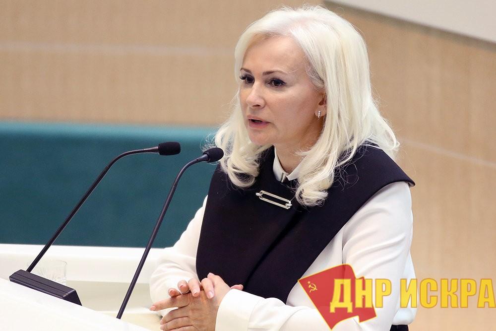 Буржуям из ЕС полезно финансировать Украинских террористов - смысл заявления Ольги Ковитиди