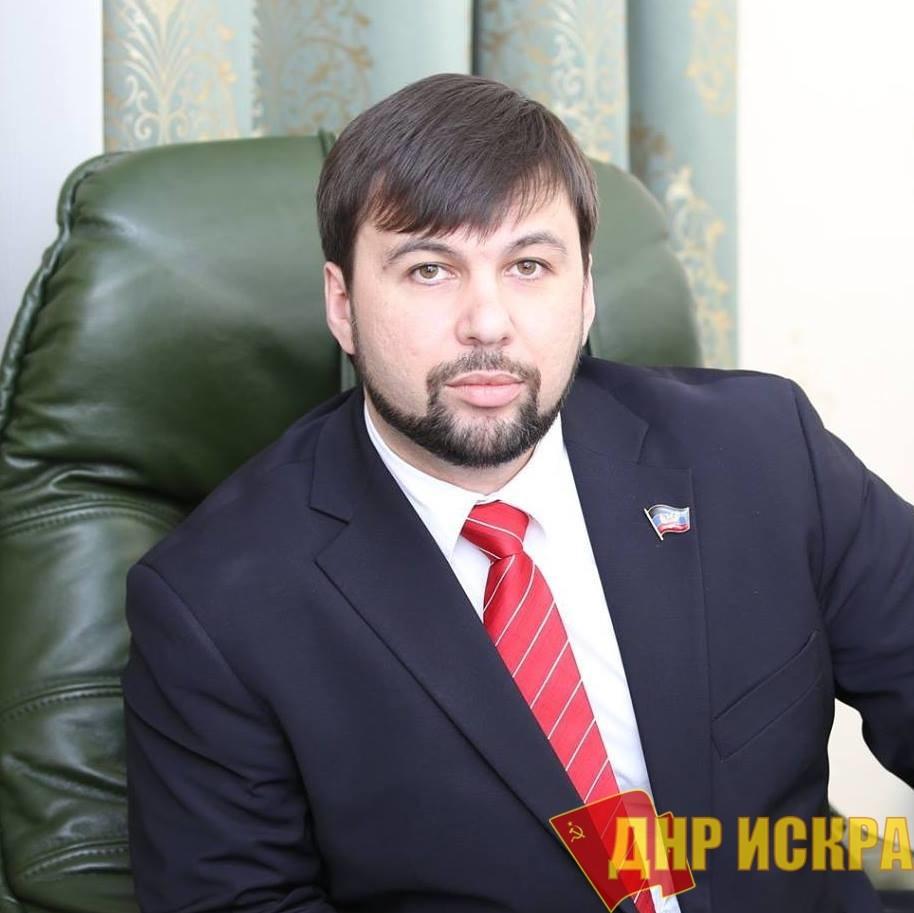 Врио Главы ДНР Денис Пушилин назначил исполняющих обязанности Министров ДНР