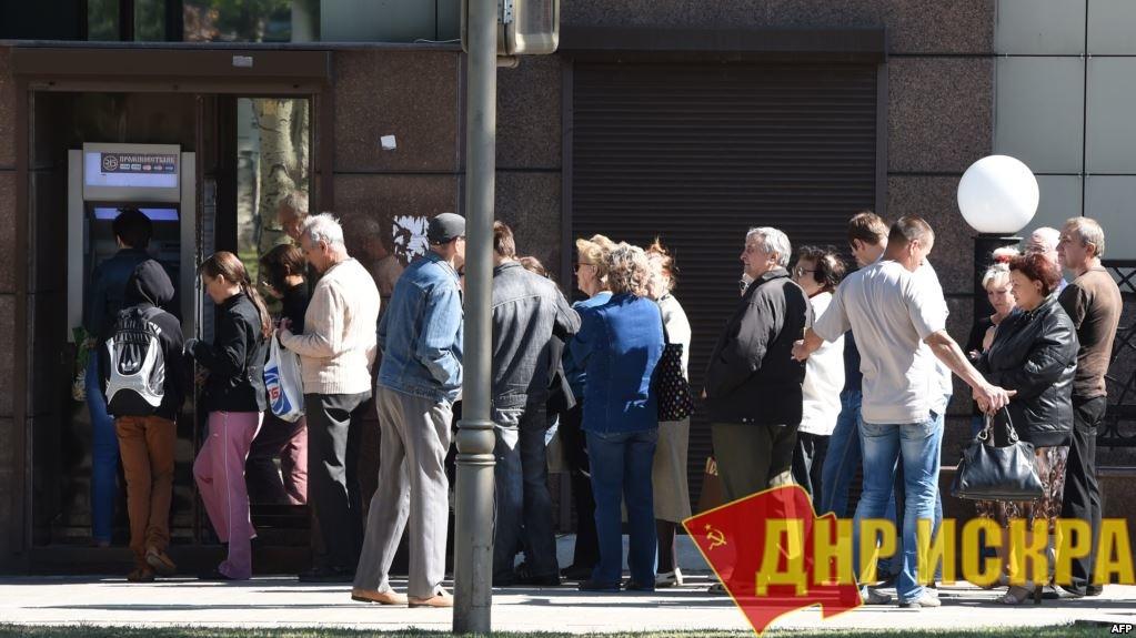 Буржуи опять все переиграли. Теперь в ДНР будет открыт Международный Расчетный Банк Южной Осетии