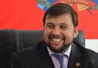 Пушилин не видит угрозы со стороны Украины