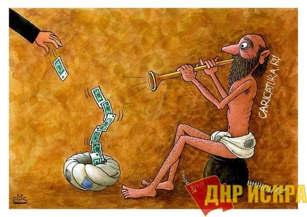 Как может Совмин ДНР предоставить ЦИК доступ к банковской тайне?