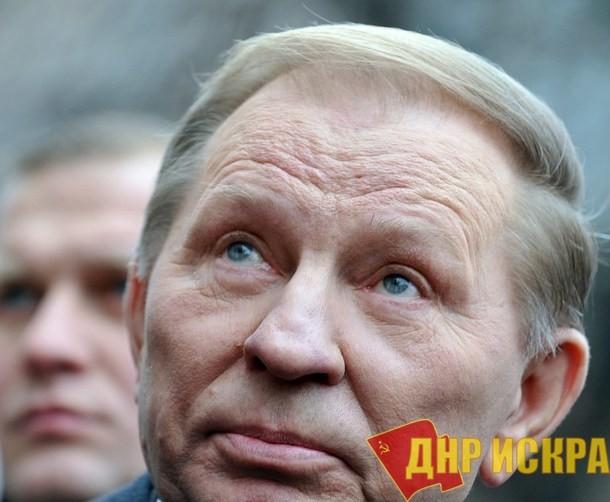 Л.Кучма подал в отставку с поста представителя Украины в Минске