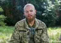 Киев выдаст еще одного карателя «АТО»