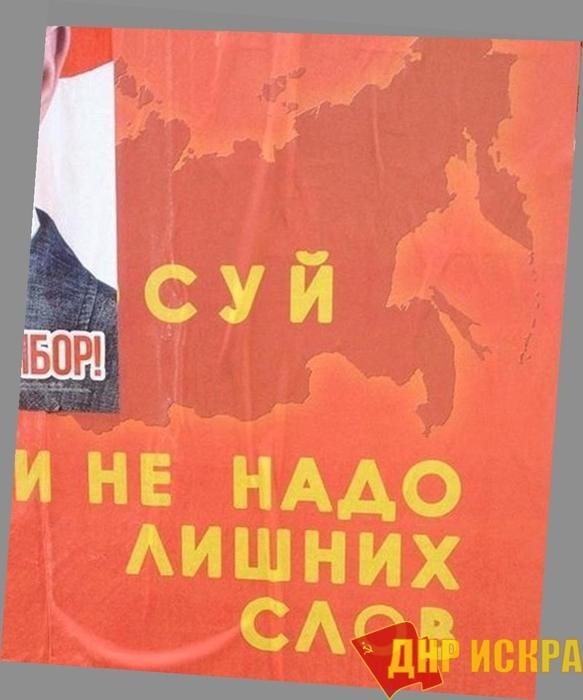 В.Ф. Рашкин потребовал у главы ЦИК отменить результаты второго тура в Приморье
