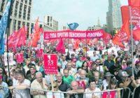 Активность КПРФ тревожит Кремль. Коммунистам отказывают в проведении акций 2 сентября, спойлерские группы перехватывают инициативу по референдуму в регионах