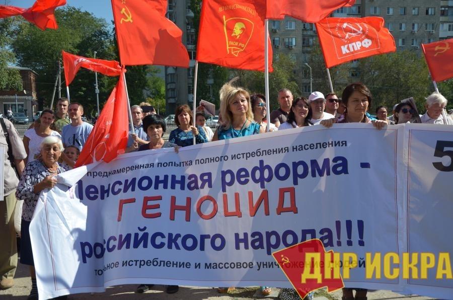 Ростовская область. Не допустим социальный террор власти против собственного народа!