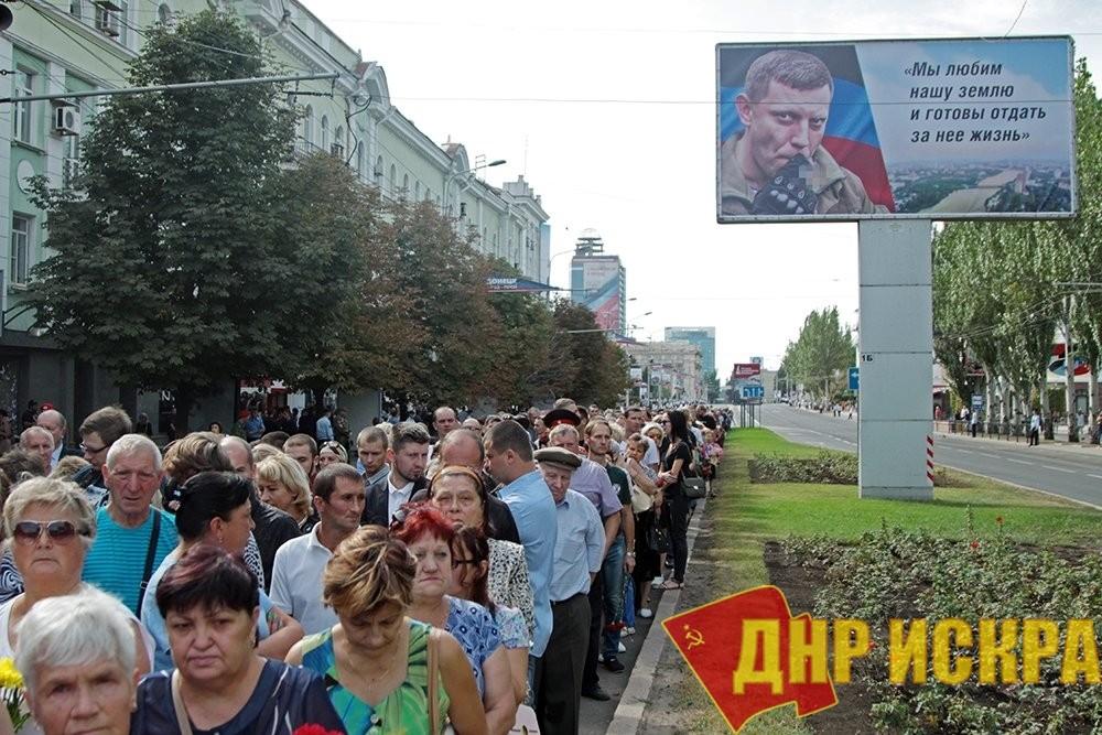 Прощание с Главой ДНР Александром Захарченко в Донецке прошло без нарушений порядка – МВД Республики