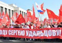 Коммунисты в Москве провели акцию против пенсионной реформы