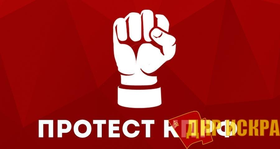 Заявление Общероссийского Штаба протестных действий по факту фальсификации итогов выборов в Приморье