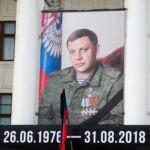 Обращение Владислава Суркова
