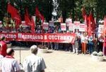 В Курске состоялся митинг против повышения пенсионного возраста