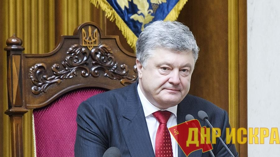 Порошенко известит РФ о прекращении Договора о дружбе до 30 сентября