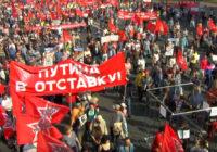 Всероссийская акция протеста против повышения пенсионного возраста. 22 сентября. Москва. Он-лайн трансляция