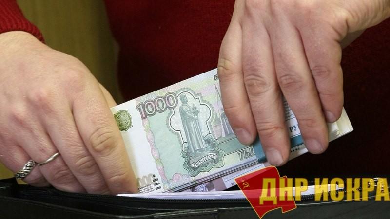 Отнятые у пенсионеров деньги пойдут на зарплаты чиновникам