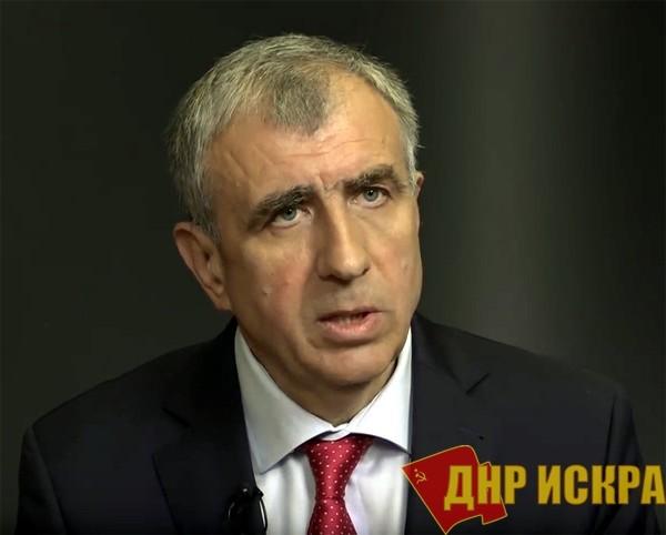 Бывший посол Украины вХорватии Александр Левченко заявил о возможном убийстве экс-главы ЛНР Игоря Плотницкого