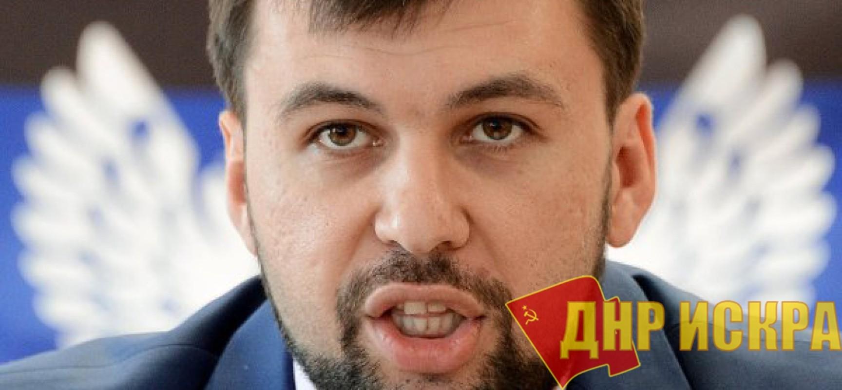Госпереворот в ДНР. ВРИО Главы ДНР назначен Денис Пушилин