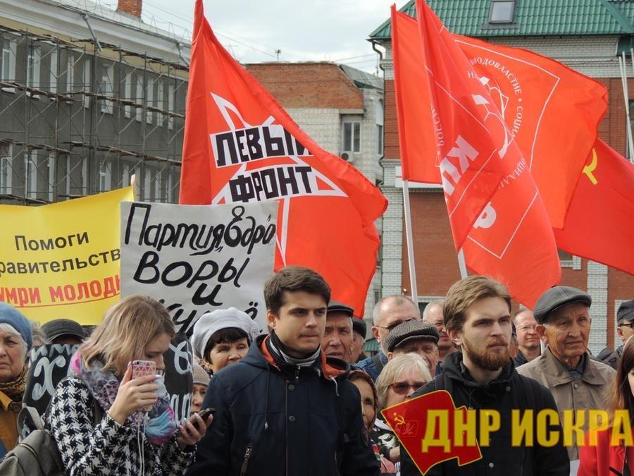 Лидер омских коммунистов Александр Кравец: «Мы будем стоять, пока не добьемся своего!»