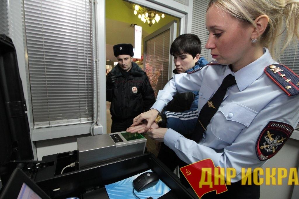 МИД РФ сообщил об отправке экспертов-криминалистов в Донецк