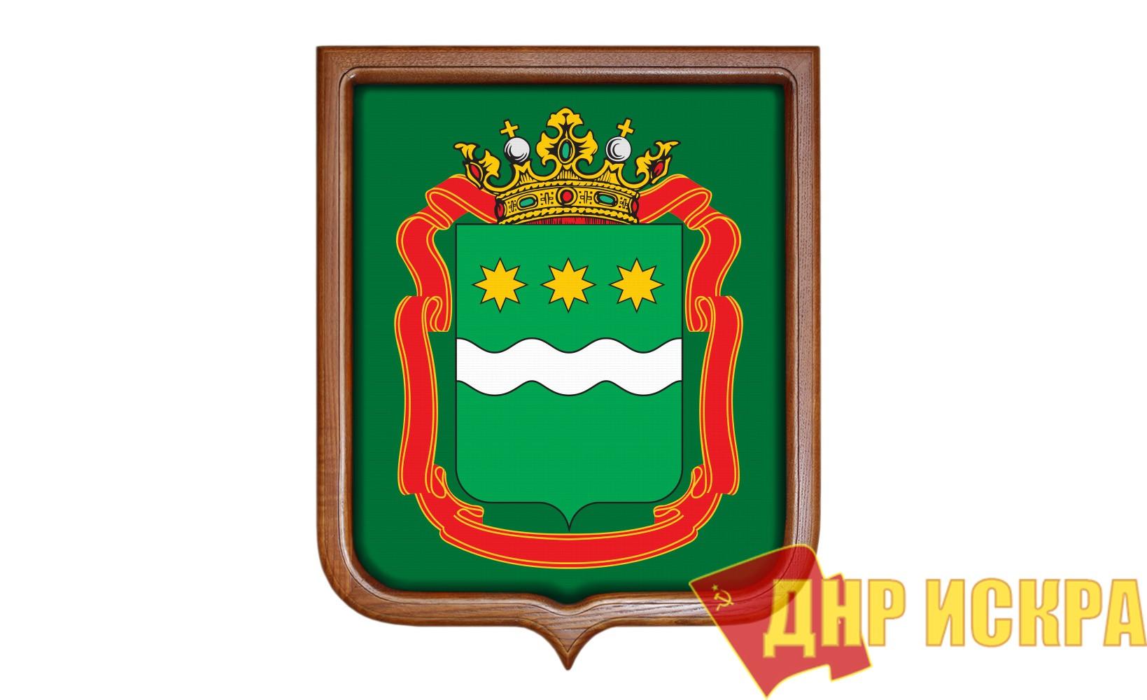 Кандидаты от КПРФ взяли власть в Амурской области