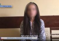 В МГБ ДНР опровергли вражескую ложь о допросе официантки из «Сепара»