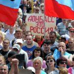 "Кому помогают Российские власти-""братушки""?"