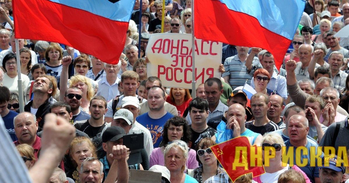 Кому помогают Российские власти-