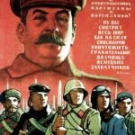 Коммунизм при Сталине завоевал аплодисменты и восхищение всех западных наций