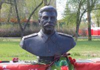 Отправили в мэрию: Просим согласовать размещение памятника Генералиссимусу И.В. Сталину в центре города Новосибирска на Красном проспекте у Дома офицеров