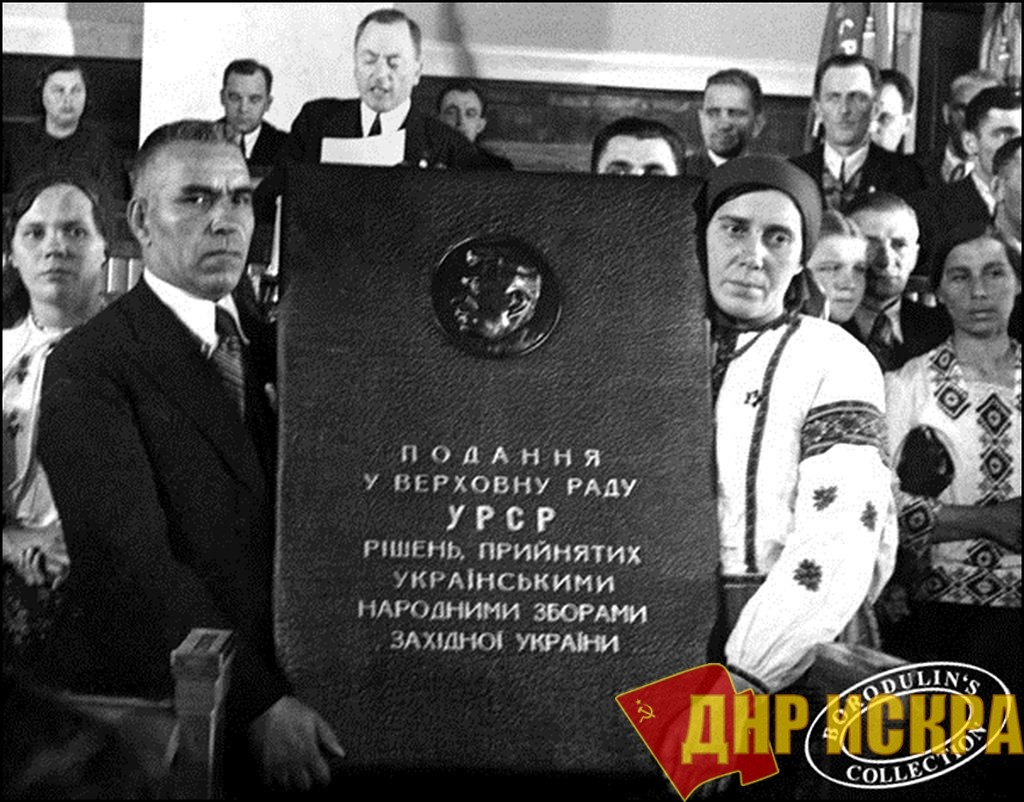 17 сентября 1939 года началось освобождение Западной Украины.