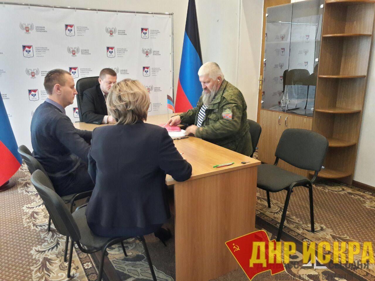 Определён список кандидатов на выборы Главы ДНР