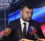 В Донецкой Народной Республике будет открыт филиал Российского Национального Коммерческого Банка (Видео)