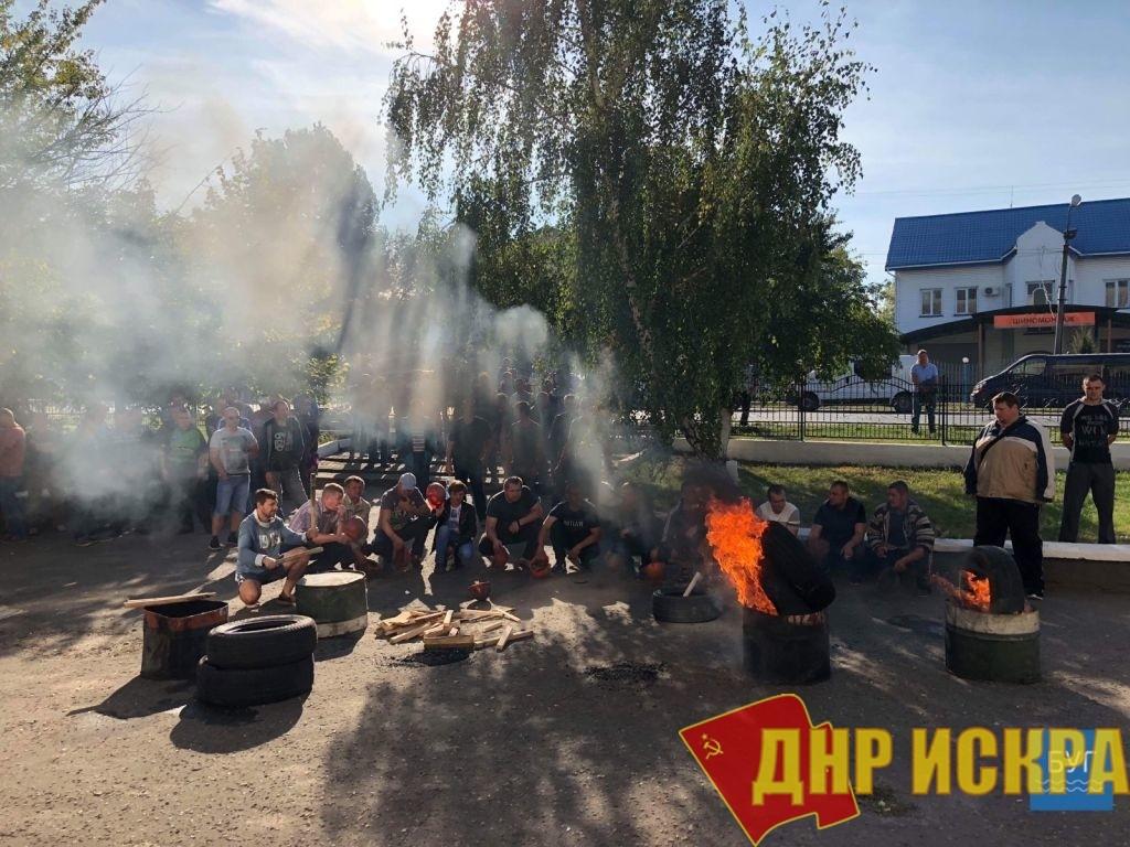 На Волыне десятые сутки протестуют горняки