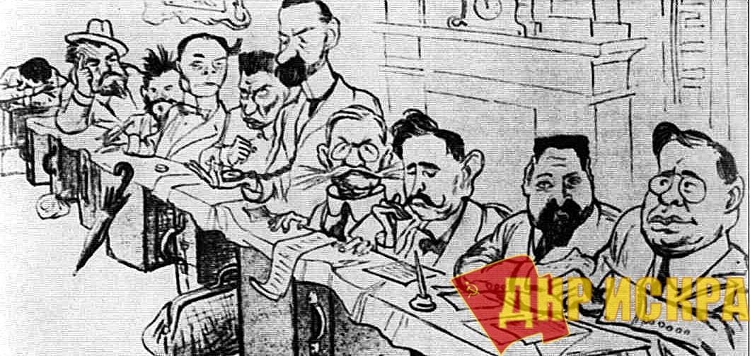 Кандидаты в депутаты Народного Совета ДНР начали сбор подписей