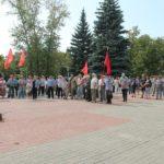 Нижегородская область присоединилась к всероссийской акции протеста против пенсионной реформы